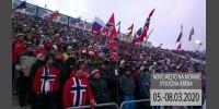 IBU World Cup Biathlon 2021