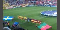 International football events